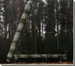 «Тополь» приземлится в Иваново / К 2016 году в составе РВСН РФ будут находиться две ракетных армии и девять ракетных дивизий
