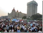 В Мумбаи прошла многотысячная демонстрация
