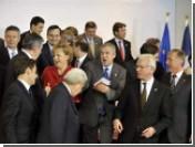 Ирландцы согласились на повторный референдум по Лиссабонскому договору
