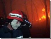 Хорватского пожарного обвинили в гибели 12 коллег