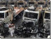 В Пакистане боевики сожгли еще 50 грузовиков НАТО