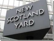 Скотланд-ярд разрешил производителям использовать свой логотип