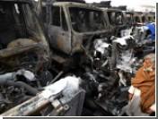 Пакистанские боевики уничтожили 96 грузовиков НАТО