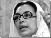 В Пакистане выпустят монету в честь годовщины убийства Беназир Бхутто