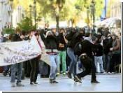 В греческое консульство в Берлине ворвались 15 протестующих