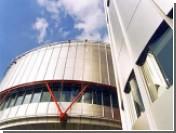 Европейский суд потребовал отпустить Алексаняна на свободу