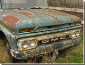 «Дженерал Лузерс»   / Американский автопром остался без государственной поддержки