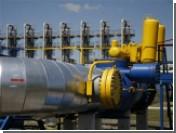 """""""Нафтогаз"""" отчитался о перечислении 1,5 миллиарда долларов за газ"""