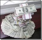 Сотрудник банка имитировал ограбление