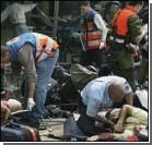 Взрыв бытового газа: более 20 человек получили ранения