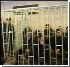 Скинхедов признали виновными в 20 убийствах