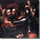 Найдена похищенная  картина Микеланджело
