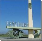Турчинов и Шандра остались в Евпатории