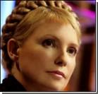 Тимошенко срочно вылетела в Евпаторию