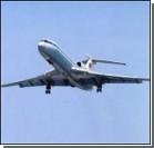 Ющенко и Тимошенко сели в один самолет