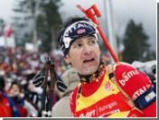 Бьорндален решил выступить на Олимпиаде в Сочи