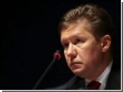 """""""Газпром"""" пообещал сохранить объем финансирования """"Зенита"""""""