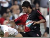 Аргентинский футболист убил голубя во время матча