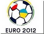 Донецкую елку подготовили к чемпионату по футболу