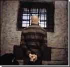 Заключенный судится с администрацией тюрьмы