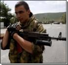 Обстановка между Грузией и Южной Осетией накаляется
