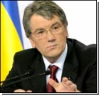 Ющенко уволил чиновника-взяточника