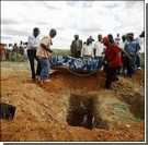 Зимбабве обвинило Англию в биологической атаке