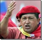 Чавес готовит всех к смерти