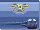 Между Киевом и Харьковом пустят двухэтажный поезд