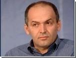 Украинский миллиардер Виктор Пинчук даст $100 тысяч лучшему молодому художнику / Зять Кучмы поделится тем, что заработал непосильным трудом