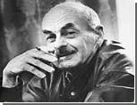 Булата Окуджаву посмертно выселили из Москвы / Минкультуры отказалось от дома-музея поэта