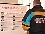 Приднестровские профсоюзы примут активное участие в выборах в местные органы власти