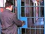 В исправительных учреждениях РФ упразднят секции дисциплины и порядка