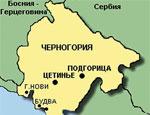 Черногория сделала шаг к вступлению в НАТО (КАРТА) / Следующая на очереди - Босния и Герцеговина