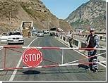 Россия и Грузия договорились открыть границу