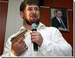 """Совбез Украины требует от руководства России и """"цивилизованного мира"""" дать жесткий ответ """"военному стратегу"""" Кадырову"""