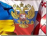 Соратники Ющенко: информация о сносе памятника советским воинам в Грузии - провокация России