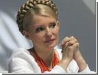 Тимошенко готова отказаться от участия в президентских выборах