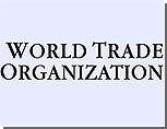 Вступление в ВТО невыгодно России в нынешней ситуации