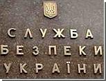 СБУ задержала гражданина России за шпионаж на Украине в пользу Китая