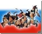 В России подсчитали рожденных и умерших / Статистика обнадеживает