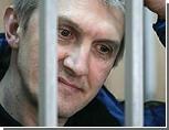 """Верховный суд отменил арест Платона Лебедева в рамках первого дела """"ЮКОСа"""""""