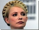 Тимошенко заявила, что готова умереть за Украину и свою дочку