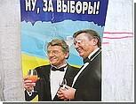 Могаричев: Ющенко и Янукович предали своих избирателей