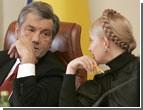 Ющенко подозревает, что Тимошенко пиарится за деньги  Евро-2012