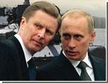 Путин объявил о начале создания российской бронетехники нового поколения / А Минобороны посоветовал избавиться от непрофильных активов
