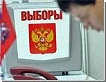 Свердловские депутаты назначили дату весенних выборов