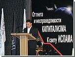 """""""Давет"""" обвиняет Украину в дискриминации мусульман и призывает на помощь Ватикан и Россию"""