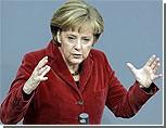 Меркель призвала участников климатического саммита прийти к согласию