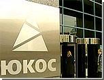 Ходорковский просит суд ознакомиться с заявлением Путина по делу ЮКОСа